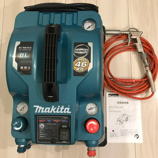 マキタ(Makita)のマキタ エアコンプレッサ AC461XS(工具/メンテナンス)