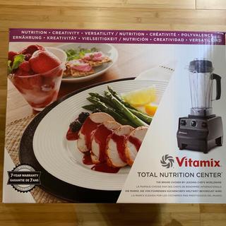 バイタミックス(Vitamix)の[新品未使用]バイタミックス tnc5200(ジューサー/ミキサー)