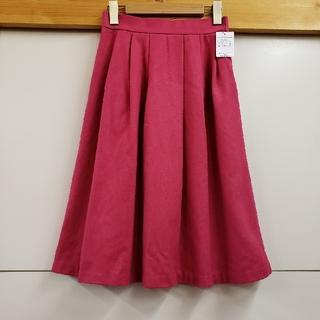 オペークドットクリップ(OPAQUE.CLIP)のフレアスカート新品(ひざ丈スカート)