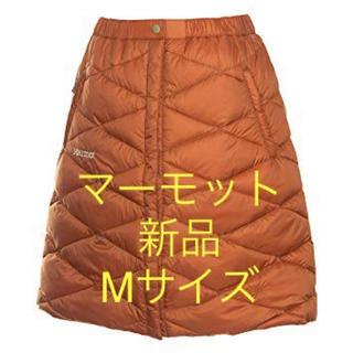 マーモット(MARMOT)の処分価格 Mウィメンズ トランス ダウンディフェンダー スカート(登山用品)