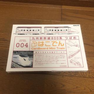 即決 新品 はこでん 004 九州新幹線800系 つばめ(鉄道模型)