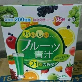 ユーワ フルーツ青汁 20包(青汁/ケール加工食品 )