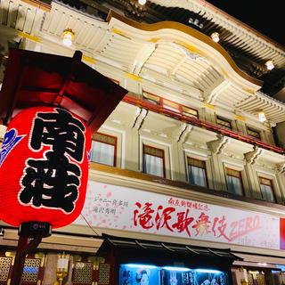 ジャニーズジュニア(ジャニーズJr.)の滝沢歌舞伎(演劇)