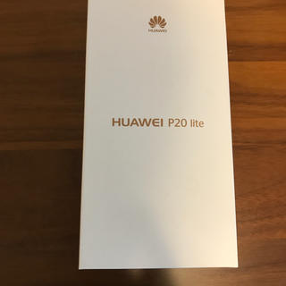 【SIMフリー】HUAWEI P20 lite ミッドナイトブラック 新品未使用