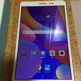 ANDROID - タブレット HUAWEI MediaPad T2 8pro android