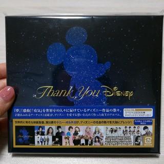 ディズニー(Disney)のThank You Disney【CD】(ポップス/ロック(邦楽))