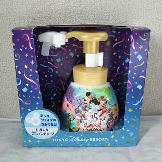 ディズニー(Disney)のディズニー35周年 ハンドソープ(ボディソープ / 石鹸)