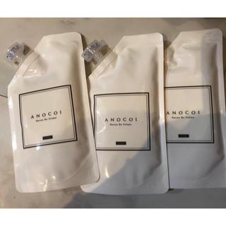 アノコイ 1個(ボディソープ / 石鹸)