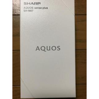 SHARP - AQUOS sense plus SH-M07