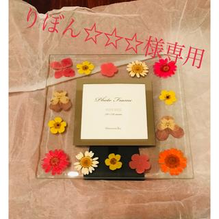 アフタヌーンティー(AfternoonTea)のAfternoon Tea押し花ミニフォトフレーム(フォトフレーム)