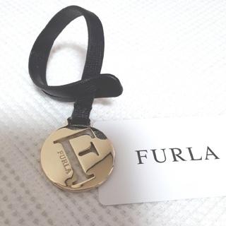 フルラ(Furla)のFURLA バッグチャーム 美品✨(キーホルダー)