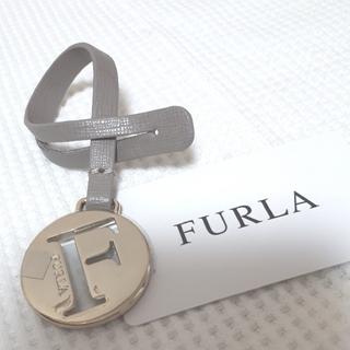 フルラ(Furla)のFURLA バッグチャーム 新品✨(キーホルダー)