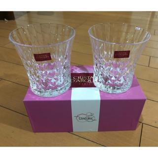 クリスタルダルク(Cristal D'Arques)のクリスタルダルク ペアグラス(グラス/カップ)