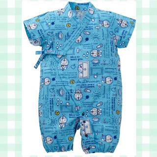ディズニー(Disney)の新品未使用 甚平風半袖コンビドレス(ドラえもん) 【新生児50-60cm】(ロンパース)