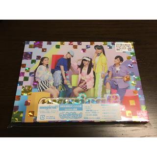 magical² MAGICAL☆BEST 【初回限定ダンス盤 DVD付き】(キッズ/ファミリー)