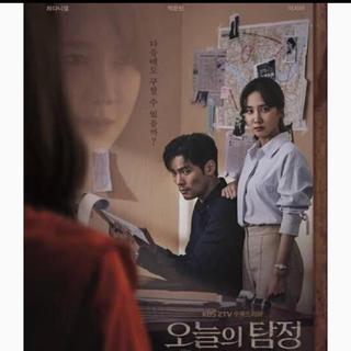 韓国ドラマ   今日の探偵   DVD     全話(TVドラマ)