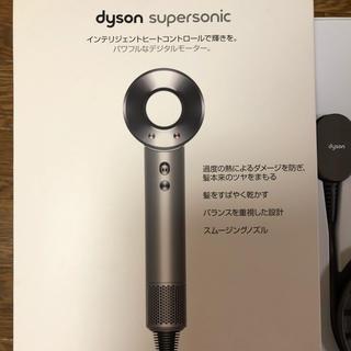 Dyson - ダイソンドライヤー