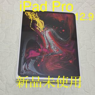 アイパッド(iPad)のiPad Pro 12.9インチ Wi-Fi モデル 256GB  新品未使用(タブレット)