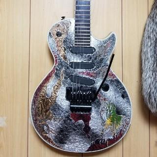 garage-four様 LUNA SEA SUGIZO ブリミク加工(エレキギター)