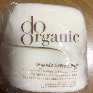 ドゥーオーガニック(Do Organic)の◆新品未開封◆ドゥオーガニック コットン(その他)
