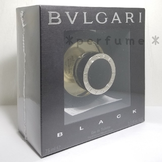 ブルガリ(BVLGARI)の【送料込】☆75ml☆新品未開封☆ブルガリ ブラック オードトワレ(香水(男性用))