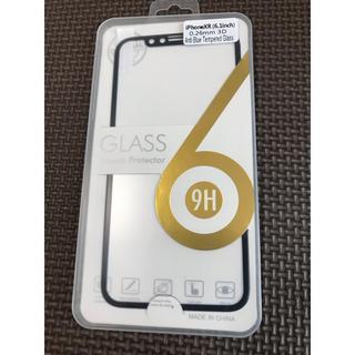 【新品未使用】iphone XR 液晶 フィルム ガラス ブルーライトカット9H