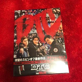 DTC湯けむり純情篇from HiGH&LOW(邦画)