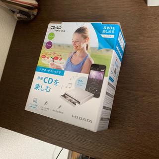 アイオーデータ(IODATA)のDVDミレル CDレコ ☆値下げ(DVDプレーヤー)