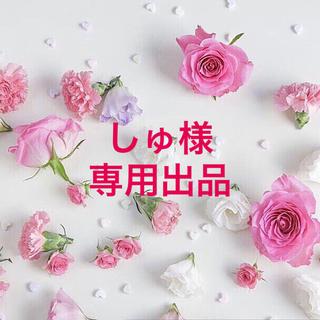 しゅ様専用出品♡♡(ピアス)