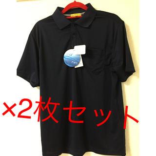 シマムラ(しまむら)の新品タグ付 ポロシャツ メンズ(ポロシャツ)