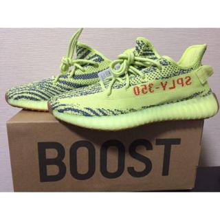 adidas - yeezy boost 350 v2 イージーブースト350
