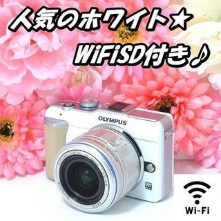 ★人気のホワイト★WiFi転送OK★オリンパス E-PL1 お得