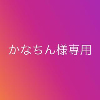 かなちん様専用ページ(アイライナー)