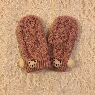 familiar - familiar 手袋