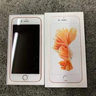 iPhone6s 64GB SiMロック解除済
