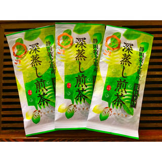 【産地直売】一番茶のみ使用!新茶 八十八夜 深蒸し茶 100g×3個 静岡(茶)