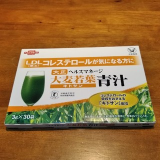 タイショウセイヤク(大正製薬)の大正大麦若葉青汁(青汁/ケール加工食品 )