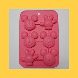 ディズニー(Disney)の【在庫確認用ページ】ミッキー☆16個(調理道具/製菓道具)