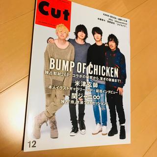 cut 2015.12月号 NO.363(その他)