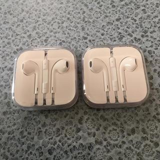 アップル(Apple)のiPhone純正イヤホン 2点セット 新品(ヘッドフォン/イヤフォン)