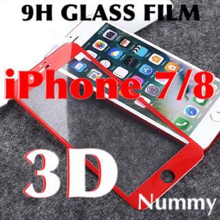 iPhone - iPhone7  iPhone8 ガラスフィルム