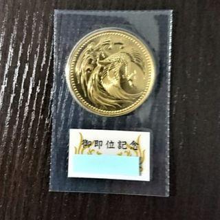 天皇陛下御在位記念10万円金貨(貨幣)