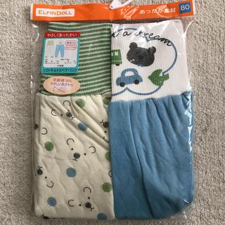 ニシマツヤ(西松屋)の新品 西松屋 2枚セット ソフトキルトスペアパンツ パンツ パジャマ 80(パンツ)