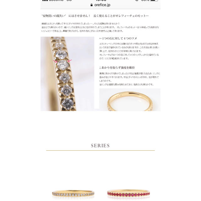 AHKAH(アーカー)のオレフィーチェ orefice k18 イエローゴールド ハーフエタニティリング レディースのアクセサリー(リング(指輪))の商品写真