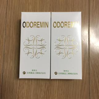 オドレミン 25ml★2本セット ★(制汗/デオドラント剤)