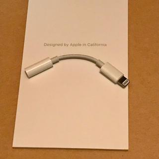 アイフォーン(iPhone)のiPhone 純正 変換アダプター(ストラップ/イヤホンジャック)