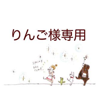 【りんご様専用】ベビーソックス  ガール S(靴下/タイツ)