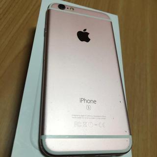 iPhone - iPhone6s 64gb rose gold simロック解除済み