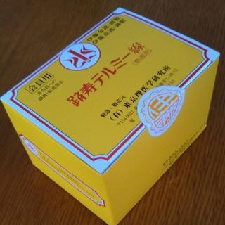 テルミー線  300本 平成 30年10月製造(お香/香炉)