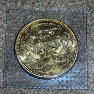 記念硬貨 専用(貨幣)